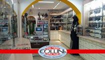 Notre magasin à Busto Arsizio